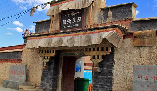 Ancient Manors of Nobles in Tibet