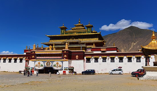 Cradle of Tibetan Culture