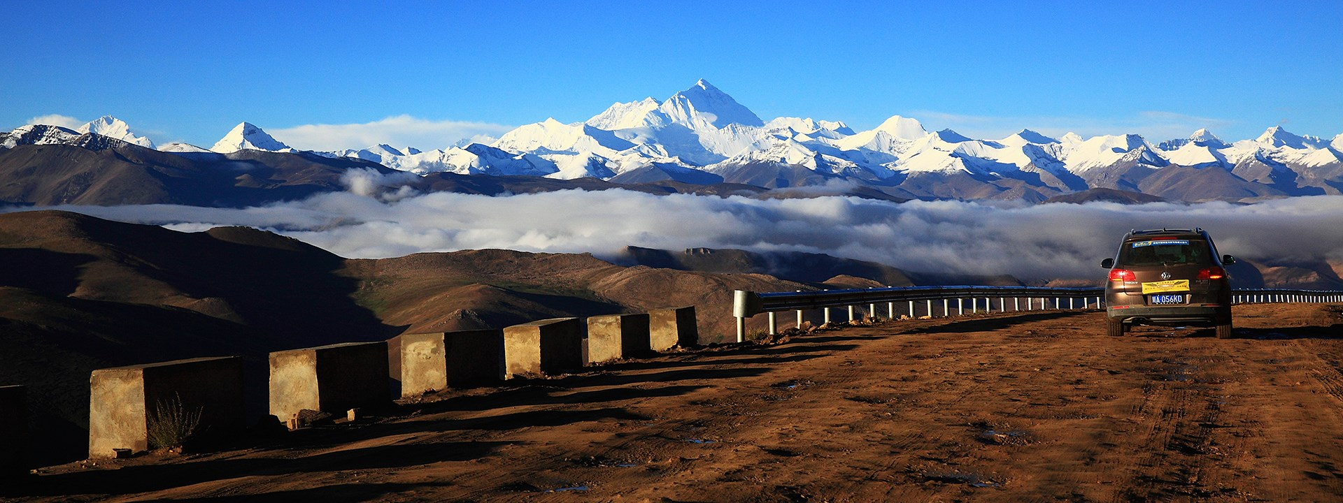 Overland Tour from Lhasa via Everest to Kathmandu